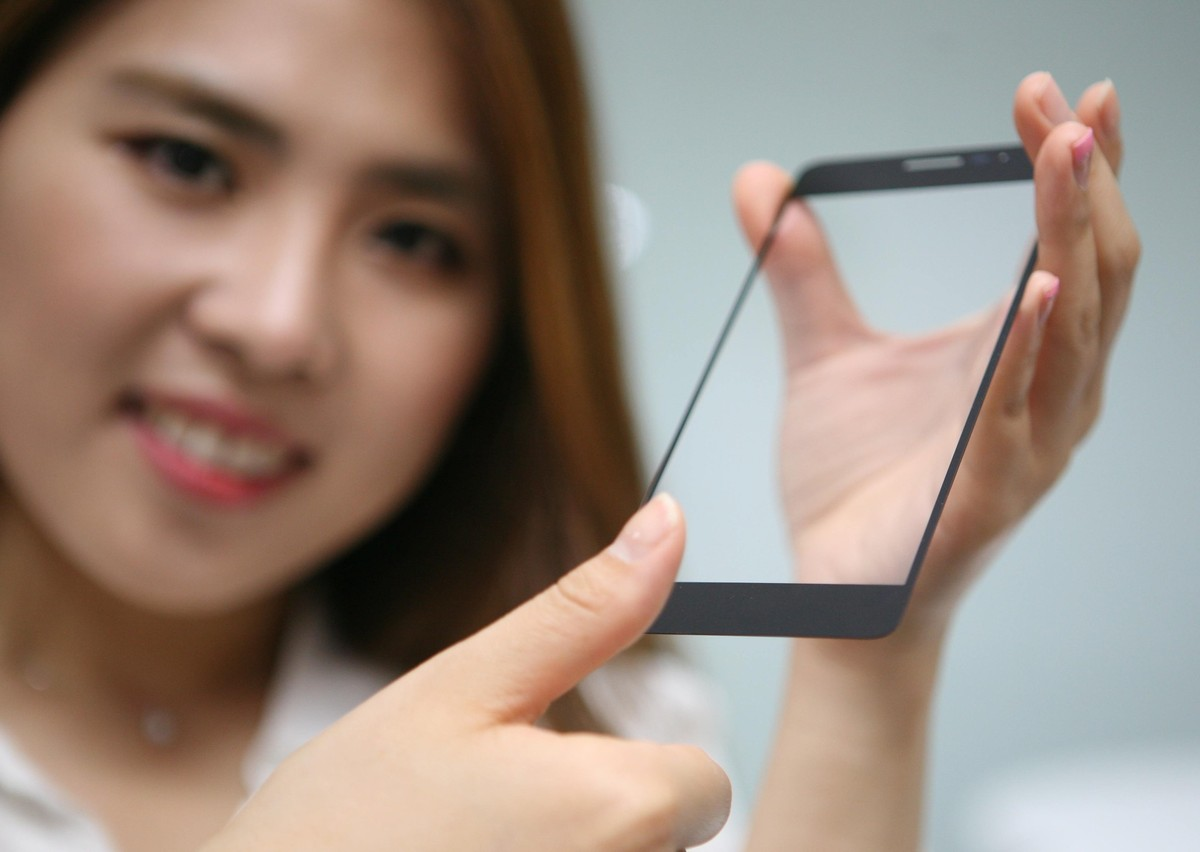 LG Innotek Fingerpdint unter dem Glas